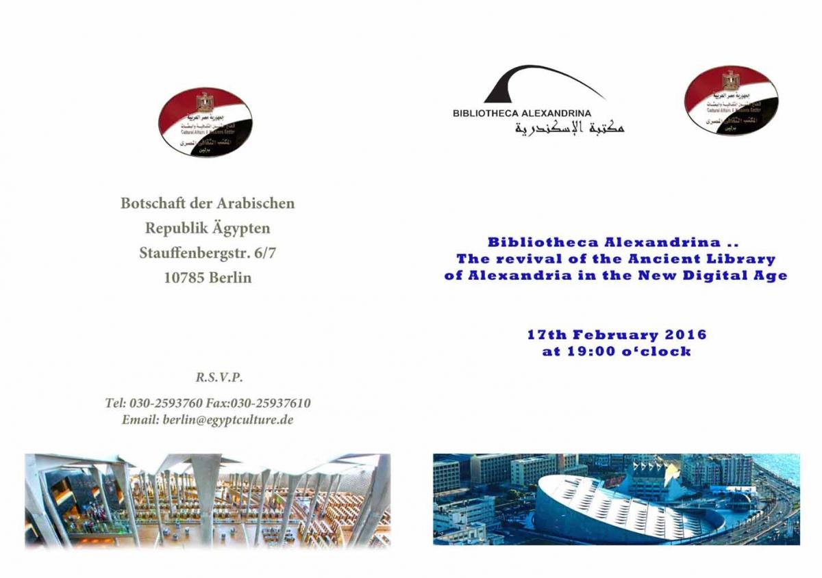 Bibliotheca-Alexandrina-1