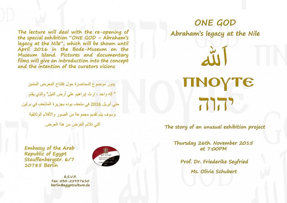One-God-1