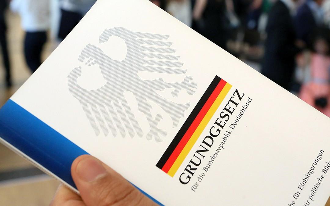 دستوريات ألمانية