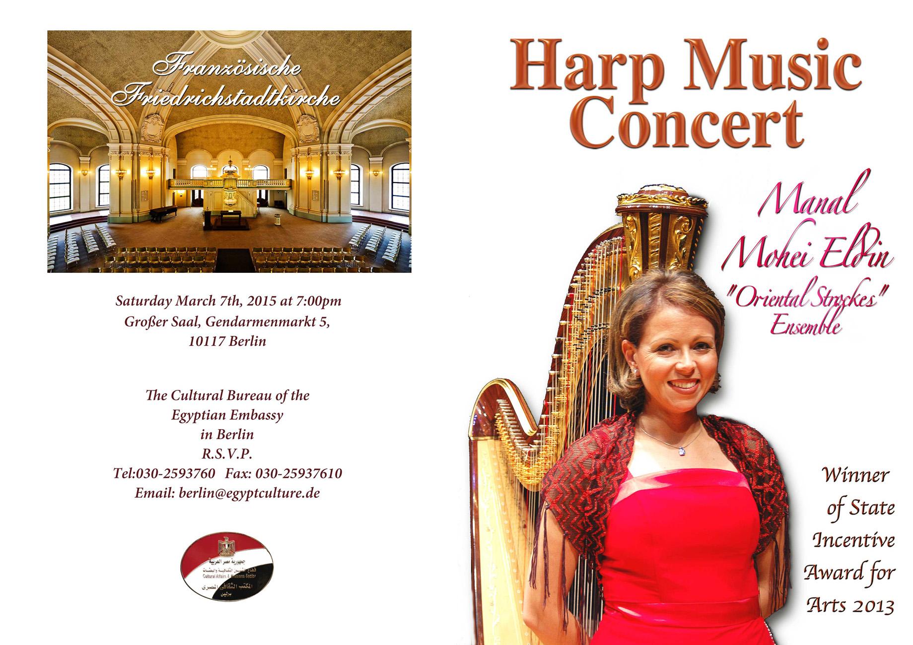 Harp Music Concert01